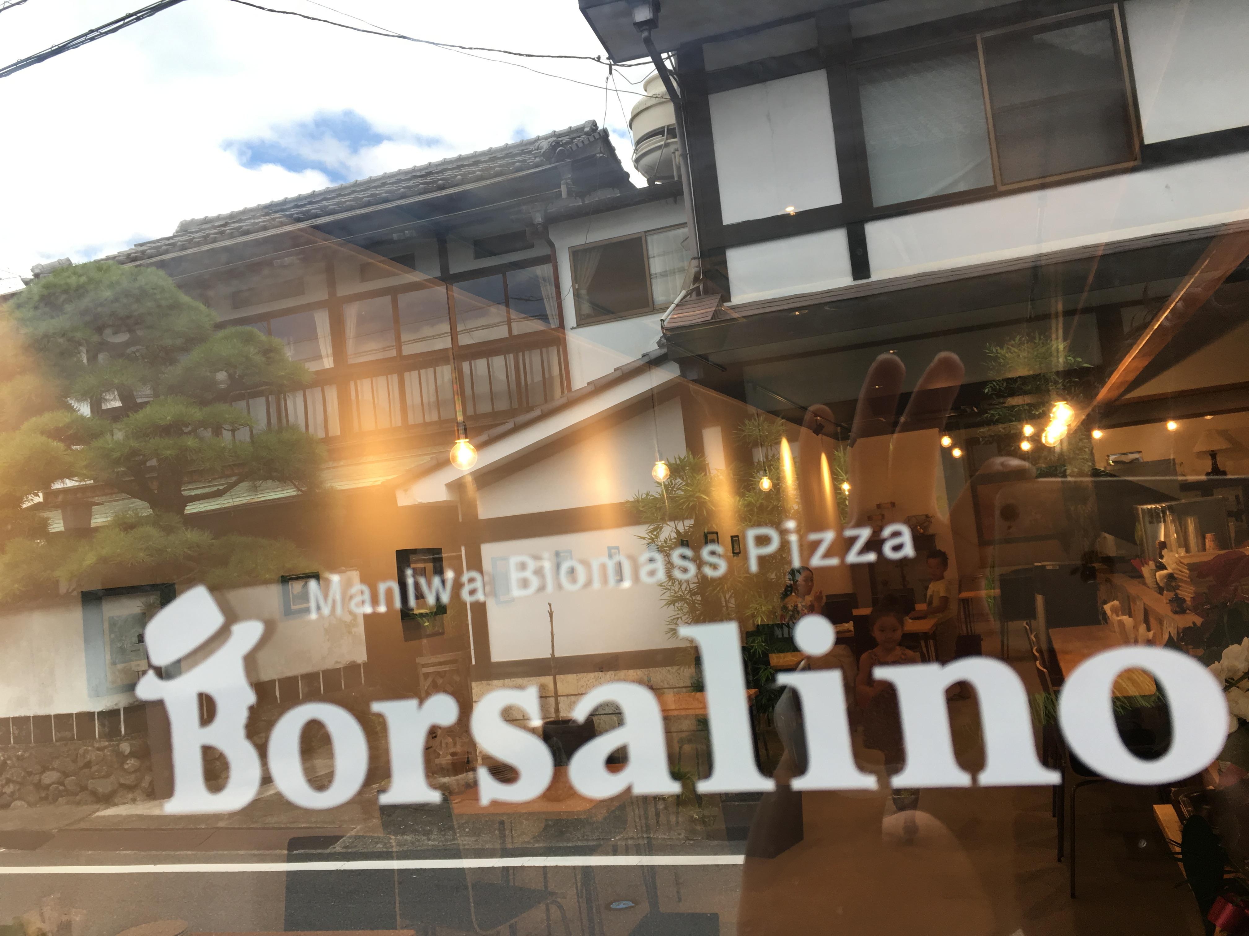 真庭市久世にあるイタリアの大衆的なピッツェリア「Bolsalino ...